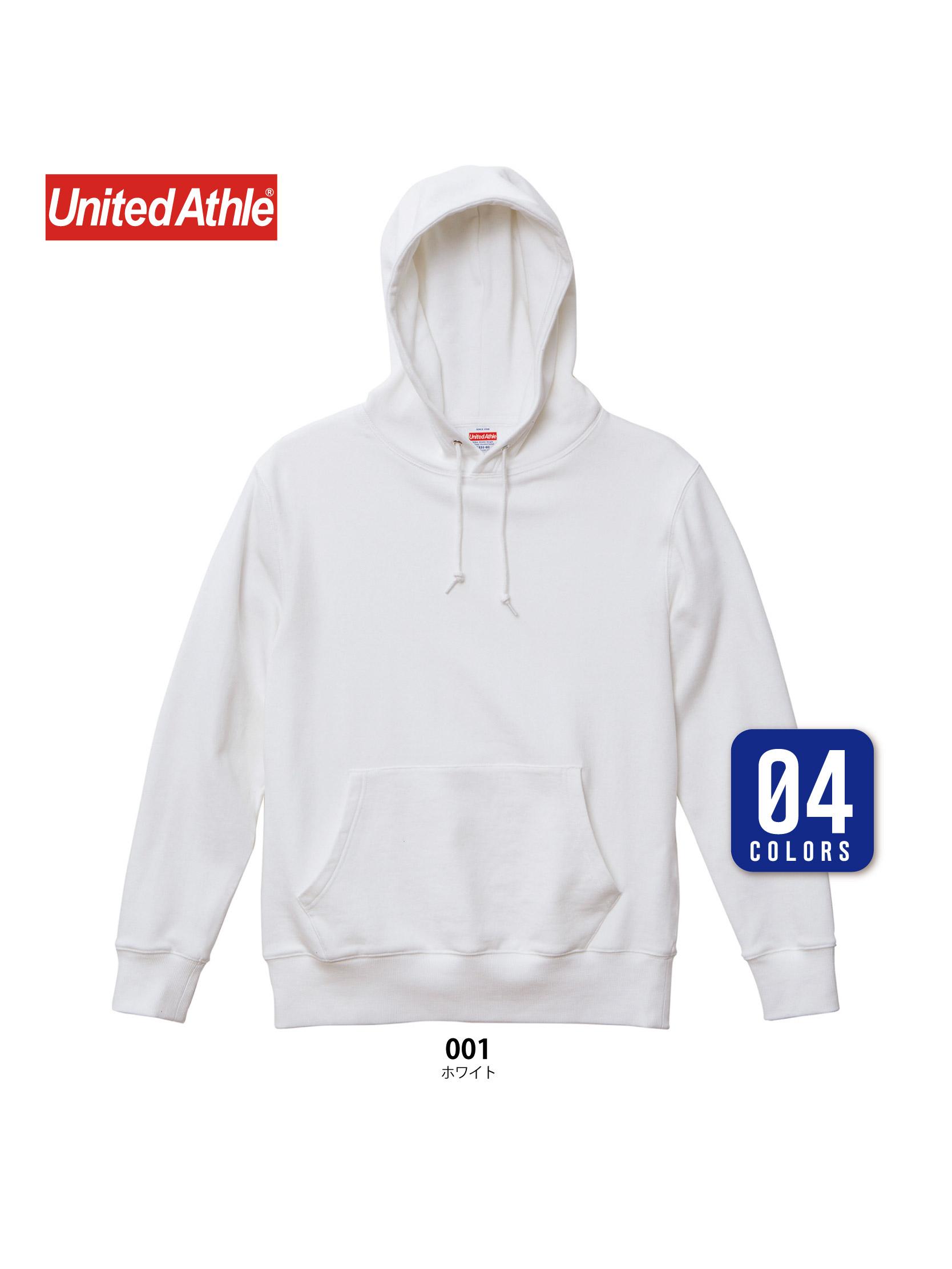 5331-01 8.8oz ミドルウェイトスウェットプルオーバーパーカ(裏パイル)(United Athle)
