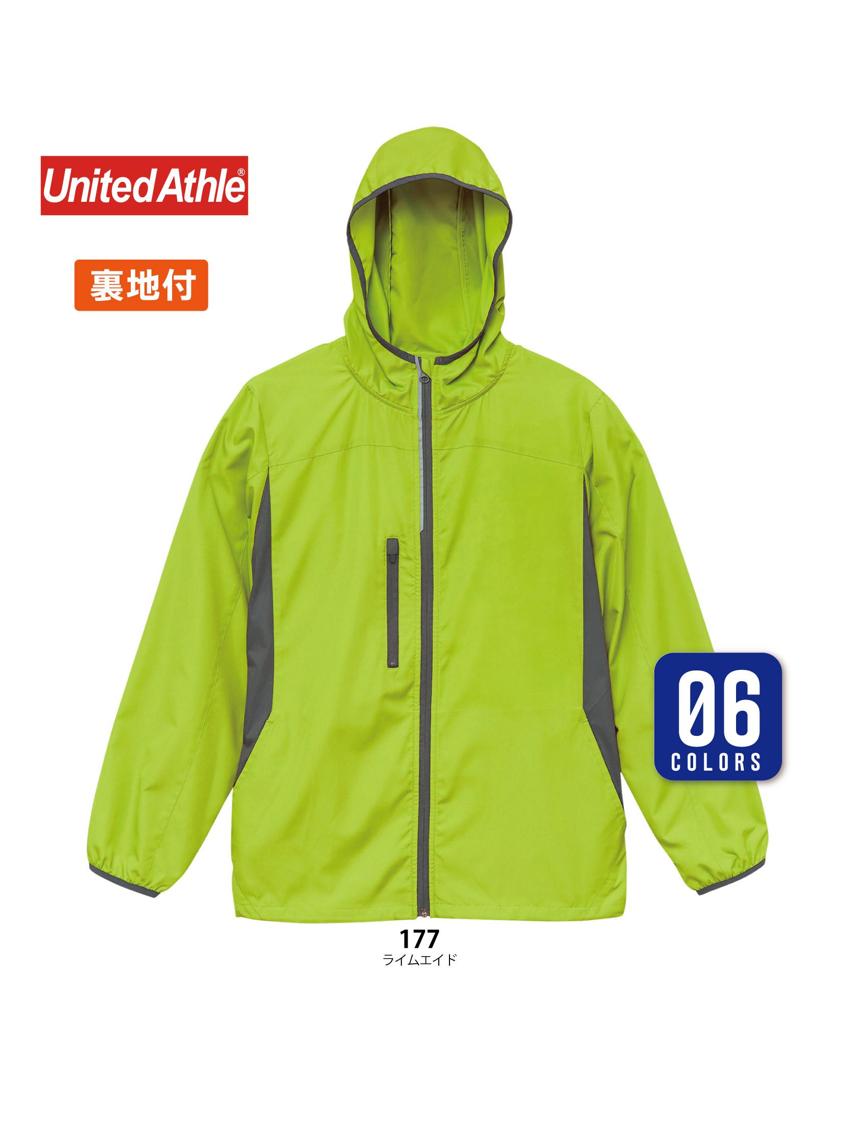 7067-01 マイクロリップストップ フルジップパーカ(裏地付)(United Athle)